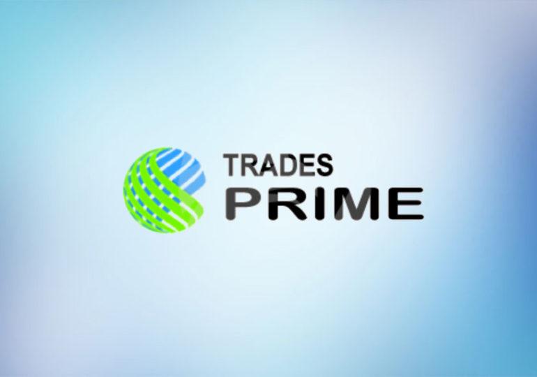 Недовольство клиентов и обзор схемы мошенничества TradesPrime