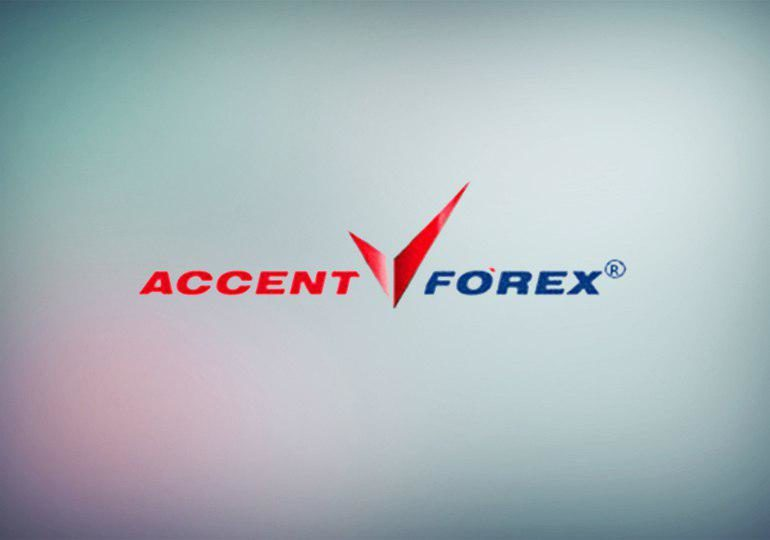 Обзор псевдоброкера AccentForex: схема мошенников и отзывы обманутых клиентов