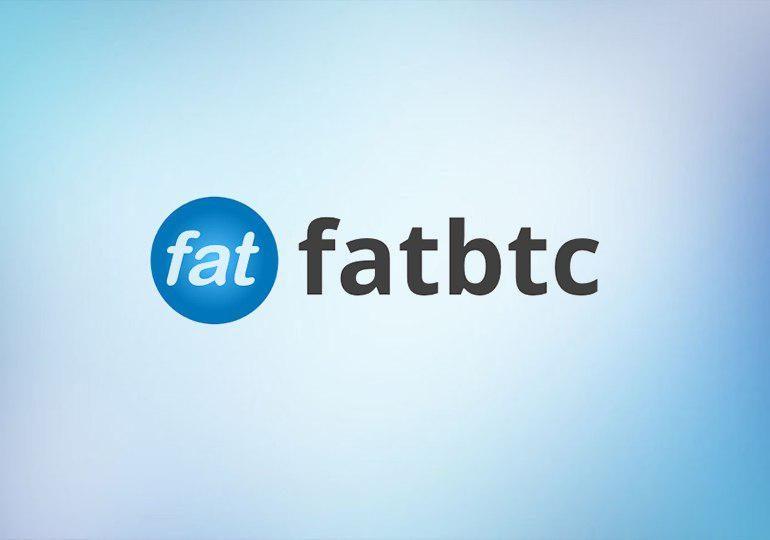 Обзор биржи Fatbtc: особенности работы и отзывы пользователей