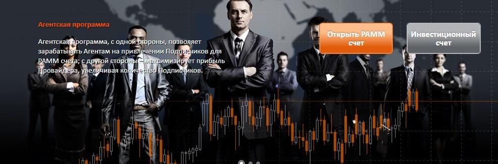 Обзор брокера-афериста FxOpen: особенности работы и отзывы инвесторов