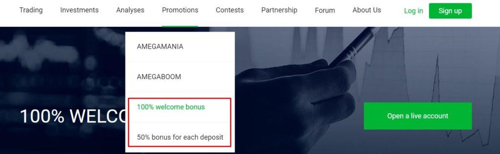 Обзор псевдоброкера Amega: особенности мошенника и отзывы пользователей