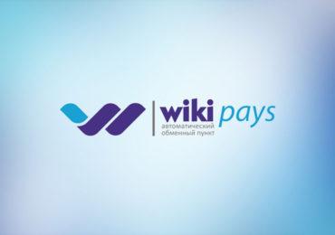 Обзор простого и удобного криптообменника WikiPays: функциональность и отзывы пользователей